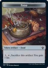 Food & Pest 【英語版】 [C21-トークン]