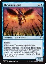 かき鳴らし鳥/Thrummingbird 【英語版】 [CM2-青U]
