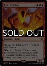 業火のタイタン/Inferno Titan 【英語版】 [CM2-赤MR]《状態:NM》