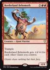 国境地帯のビヒモス/Borderland Behemoth 【英語版】 [CM2-赤R]