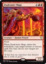 二重詠唱の魔道士/Dualcaster Mage 【英語版】 [CM2-赤R]