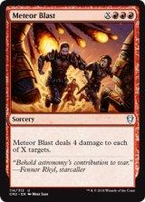 隕石破/Meteor Blast 【英語版】 [CM2-赤U]