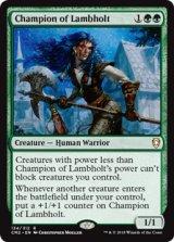 ラムホルトの勇者/Champion of Lambholt 【英語版】 [CM2-緑R]《状態:NM》
