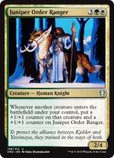柏槙教団のレインジャー/Juniper Order Ranger 【英語版】 [CM2-金U]