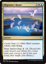 渡り鳥の経路/Migratory Route 【英語版】 [CM2-金U]