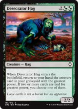 冒涜するハッグ/Desecrator Hag 【英語版】 [CM2-金C]