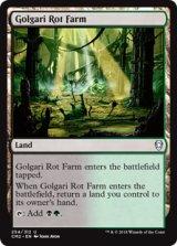 ゴルガリの腐敗農場/Golgari Rot Farm 【英語版】 [CM2-土地U]