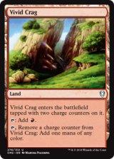鮮烈な岩山/Vivid Crag 【英語版】 [CM2-土地U]
