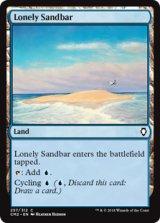 孤立した砂州/Lonely Sandbar 【英語版】 [CM2-土地C]