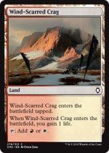 風に削られた岩山/Wind-Scarred Crag 【英語版】 [CM2-土地C]