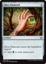 苔色のダイアモンド/Moss Diamond 【英語版】[CMA-アU]《状態:NM》