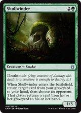 髑髏蛇/Skullwinder 【英語版】 [CMA-緑U]《状態:NM》