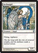 大天使/Archangel 【英語版】 [C13-白U]