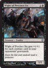 第6管区のワイト/Wight of Precinct Six 【英語版】 [C13-黒U]