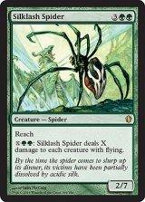 絹鎖の蜘蛛/Silklash Spider 【英語版】 [C13-緑R]