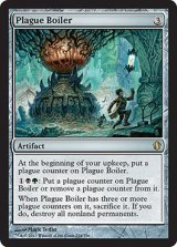 疫病沸かし/Plague Boiler 【英語版】 [C13-灰R]《状態:NM》
