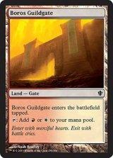 ボロスのギルド門/Boros Guildgate 【英語版】 [C13-土地C]