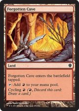 忘れられた洞窟/Forgotten Cave 【英語版】 [C13-土地C]