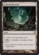 不気味な辺境林/Grim Backwoods 【英語版】 [C13-土地R]