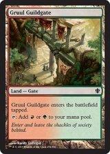 グルールのギルド門/Gruul Guildgate 【英語版】 [C13-土地C]