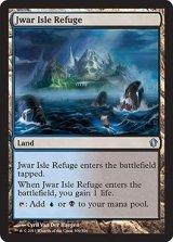 ジュワー島の隠れ家/Jwar Isle Refuge 【英語版】 [C13-土地U]