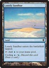 孤立した砂州/Lonely Sandbar 【英語版】 [C13-土地C]