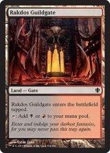 ラクドスのギルド門/Rakdos Guildgate 【英語版】 [C13-土地C]