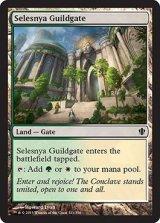 セレズニアのギルド門/Selesnya Guildgate 【英語版】 [C13-土地C]