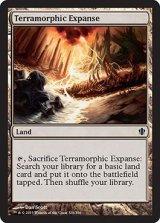 広漠なる変幻地/Terramorphic Expanse 【英語版】 [C13-土地C]