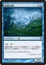 濃霧の層/Fog Bank 【日本語版】 [C13-青U]