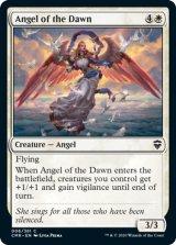 暁の天使/Angel of the Dawn 【英語版】 [CMR-白C]
