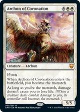 戴冠のアルコン/Archon of Coronation 【英語版】 [CMR-白MR]
