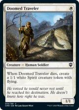 宿命の旅人/Doomed Traveler 【英語版】 [CMR-白C]