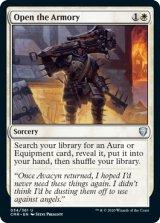 武器庫の開放/Open the Armory 【英語版】 [CMR-白U]