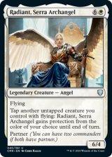 セラの大天使、レイディアント/Radiant, Serra Archangel 【英語版】 [CMR-白U]