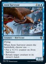 エイヴンの偵察員/Aven Surveyor 【英語版】 [CMR-青C]