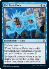 失墜/Fall from Favor 【英語版】 [CMR-青C]