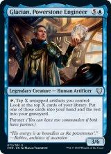 パワーストーンの技師、グレイシャン/Glacian, Powerstone Engineer 【英語版】 [CMR-青U]