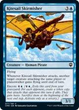 帆凧の散兵/Kitesail Skirmisher 【英語版】 [CMR-青C]