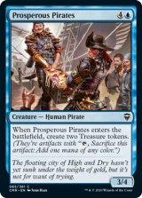 裕福な海賊/Prosperous Pirates 【英語版】 [CMR-青C]