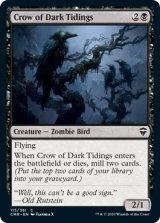 闇告げカラス/Crow of Dark Tidings 【英語版】 [CMR-黒C]