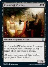 クォムバッジの魔女/Cuombajj Witches 【英語版】 [CMR-黒U]