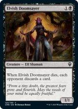 エルフの終末論者/Elvish Doomsayer 【英語版】 [CMR-黒C]
