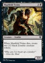マルフェルドの双子/Maalfeld Twins 【英語版】 [CMR-黒C]