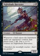ベラドンナの収穫者/Nightshade Harvester 【英語版】 [CMR-黒R]