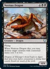 有毒ドラゴン/Noxious Dragon 【英語版】 [CMR-黒U]