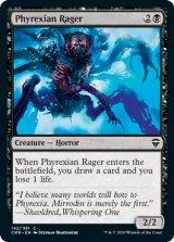 ファイレクシアの憤怒鬼/Phyrexian Rager 【英語版】 [CMR-黒C]
