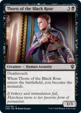 黒薔薇の棘/Thorn of the Black Rose 【英語版】 [CMR-黒C]