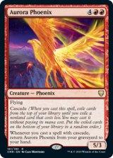 オーロラのフェニックス/Aurora Phoenix 【英語版】 [CMR-赤R]