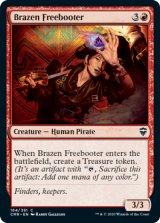 鉄面連合の掠め取り/Brazen Freebooter 【英語版】 [CMR-赤C]